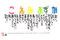 デザインA(和紙)