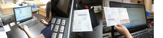送り状の印刷